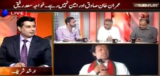 Power Play Part-1 (Judicial Commission Rejects PTI Allegations) – 23rd July 2015