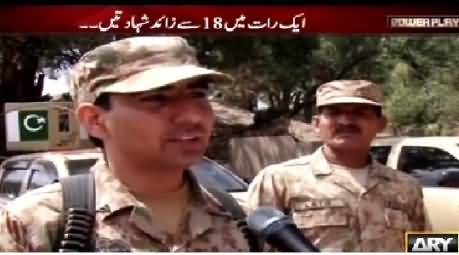 Power Play Part-2 (Brave Soldiers of Pakistan Army) – 18th July 2015