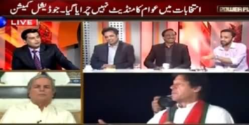 Power Play Part-2 (Judicial Commission Rejects PTI Allegations) – 23rd July 2015