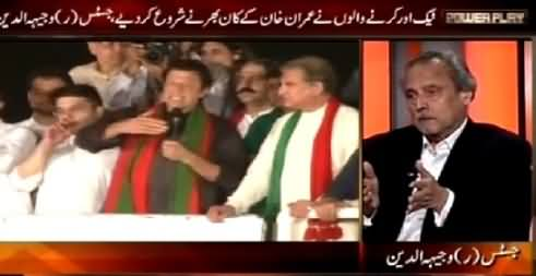 Power Play PART-2 (Justice R Wajihuddin Exclusive Interview) – 2nd August 2015