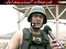 Power Play Part-2 (Pakistan Army's Success Stories) - 27th June 2015