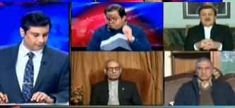 Power Play (Pervez Musharraf Case Verdict) - 17th December 2019
