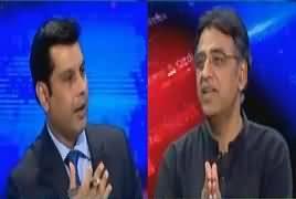 Power Play (Pervez Musharraf Ki Deal Ka Faida Kis Ko?) – 28th March 2017