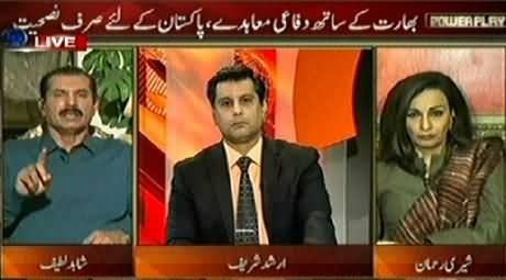 Power Play (Pervez Musharraf Want to Go Saudi Arabia) - 24th January 2015