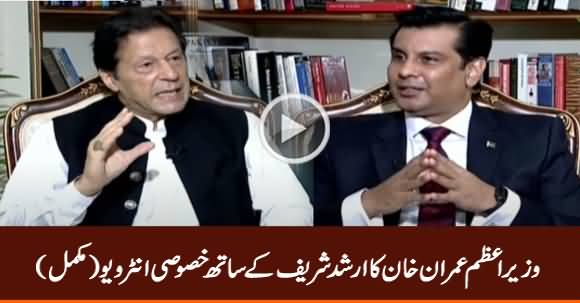 Power Play (PM Imran Khan's Exclusive Interview) - 27th August 2020