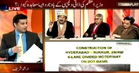 Power Play (PM Personal Interest In Saif-ur-Rehman Project) – 20th February 2015
