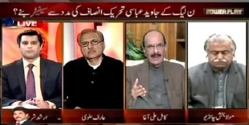 Power Play (PMLN Ke Javed Abbasi Ko PTI Ne Senator Banaya?) – 7th March 2015