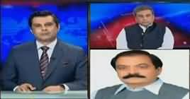 Power Play (PMLN's Power Show??) - 7th May 2019