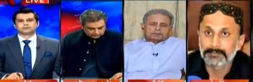 Power Play (PMLN Want to Send Govt Home) - 23rd May 2019