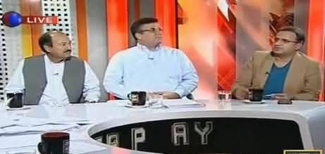 Power Play (Political Failures of Imran Khan) – 18th October 2015