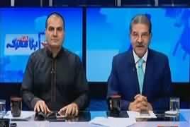 ARY News Special Transmission (Pori Qaum Ki Nazarein NA-120 Per) – 16th September 2017