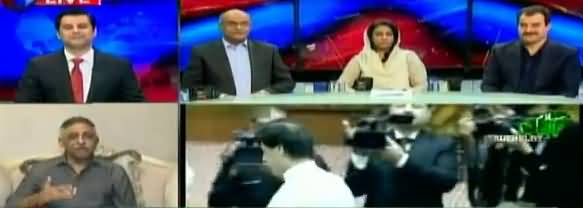 Power Play (Power Plants Ke Audit Ka Faisla) - 16th October 2018