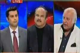 Power Play (President Mamnoon Hussain's Statement) – 28th February 2017