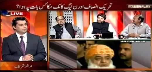 Power Play (PTI Aur PMLN Ka Muk Muka Kisa Baat Par Huwa?) – 10th April 2015