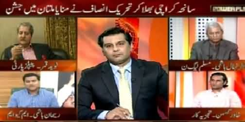 Power Play (PTI Celebrating in Multan Forgetting Karachi Incident) – 15th May 2015