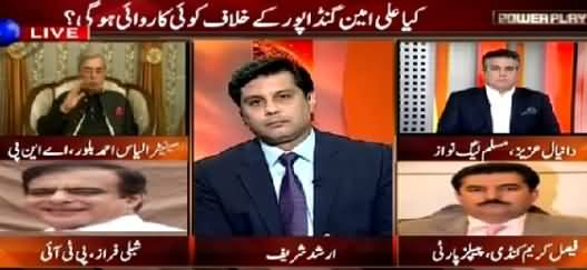 Power Play (PTI Did Record Breaking Rigging - Fazal-ur-Rehman) – 31st May 2015