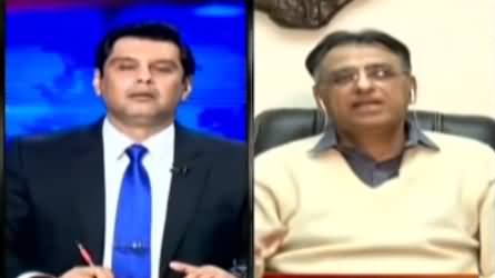 Power Play (PTI Govt's Performance, PDM) - 8th February 2021