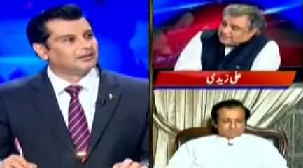 Power Play (PTI Govt Vs ECP, Gifts, Other Issues) - 21st September 2021