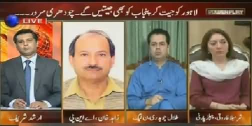 Power Play (PTI Ka Lahore Mein Jalsa) – 4th October 2015