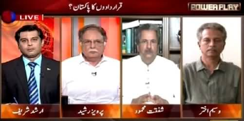 Power Play (PTI Returned Back To Parliament) – 7th August 2015