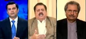 Power Play (PTI's Disgruntled Allies, Inflation) - 3rd February 2020