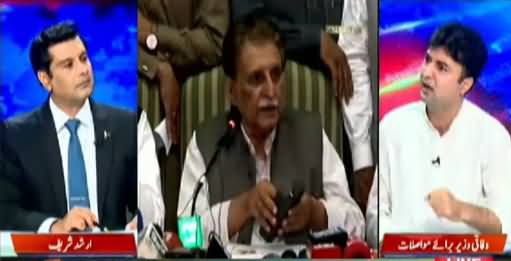 Power Play (PTI's Victory in Azad Kashmir Election) - 27th July 2021