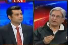 Power Play (Public Waiting For Panama Case Decision) – 14th March 2017