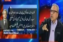 Power Play (Public Waiting For Panama Case Verdict) – 13th March 2017