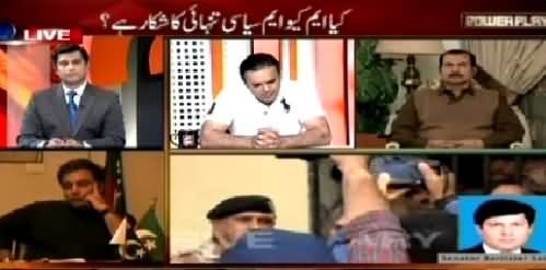 Power Play (Rangers Operation and Altaf Hussain's Reaction) – 14th March 2015