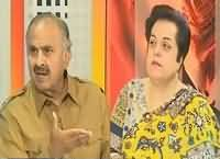 Power Play (RAW Activities in Pakistan) – 26th March 2016
