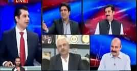 Power Play (Reference Against Justice Qazi Faez Isa) – 13th June 2019