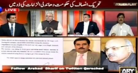 Power Play (Rigging Allegations on PTI Govt in KPK) – 7th June 2015