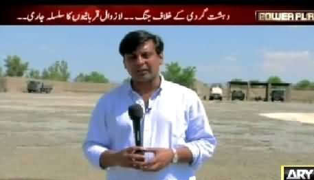 Power Play (Sacrifices of Pak Army in War Against Terrorism) – 16th August 2015