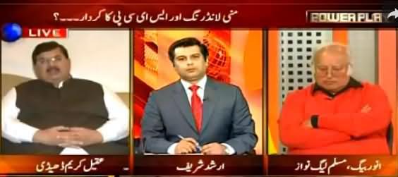 Power Play (Saif-ur-Rehman Pakistan Kitni Investment Laaye?) – 14th February 2016