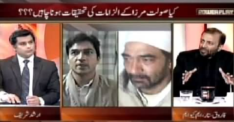 Power Play (Saulat Mirza Shocking Allegations on MQM) – 20th March 2015