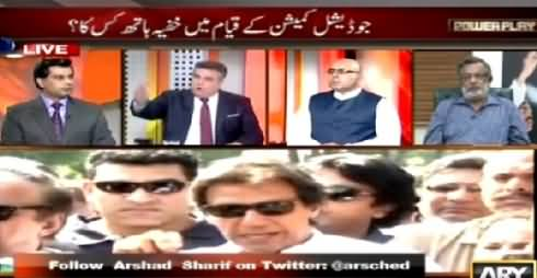 Power Play (Secret Hand Behind Judicial Commission?) – 17th May 2015