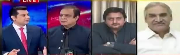 Power Play (Shahbaz Sharif Se Imran Khan Tak) - 3rd December 2018
