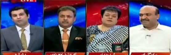 Power Play (Sharif Family Per Cases) - 25th September 2017