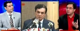 Power Play (Shehbaz Sharif Family Money Laundering Scandal) - 9th December 2019