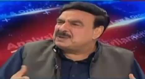 Power Play (Sheikh Rasheed Ahmad Exclusive Interview) – 15th November 2016