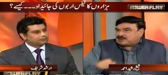 Power Play (Sheikh Rasheed Ahmad Exclusive Interview) – 17th April 2016