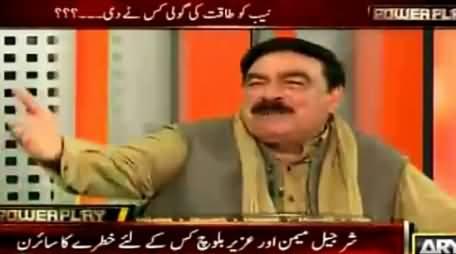 Power Play (Sheikh Rasheed Ahmad Exclusive Interview) – 28th February 2016