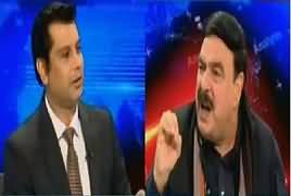 Power Play (Sheikh Rasheed Ahmad Exclusive Interview) – 6th January 2017