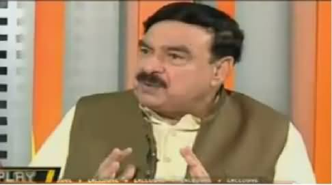 Power Play (Sheikh Rasheed Ahmad Exclusive Interview) – 9th July 2016