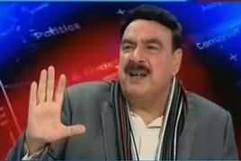 Power Play (Sheikh Rasheed Exclusive Interview) – 15th March 2017