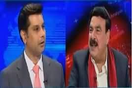 Power Play (Sheikh Rasheed Exclusive Interview) – 23rd February 2017