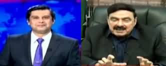 Power Play (Sheikh Rasheed Exclusive Interview) - 5th May 2020