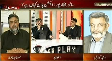 Power Play (Shikarpur Blast: Where is National Action Plan?) - 30th January 2015