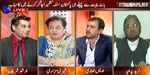 Power Play (Should Sartaj Aziz Go To India?) – 21st August 2015