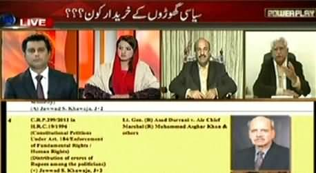 Power Play (Siasi Ghoron Ke Khareedar Kaun?) – 1st March 2015